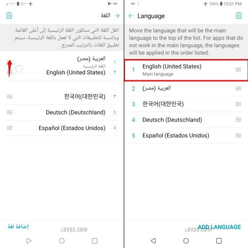 change language lg k40